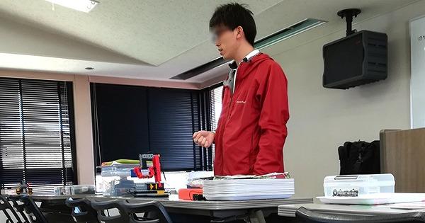 ヒューマンアカデミーロボット教室の先生