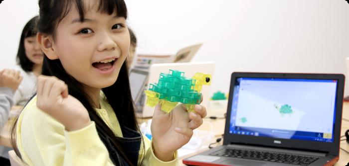 ロボット・プログラミング学習キット「KOOV(クーブ)」